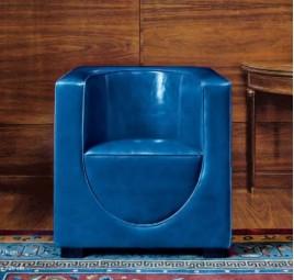 Кресло Faro/ Mascheroni