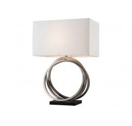 Настольная лампа Lucian/ My Interno