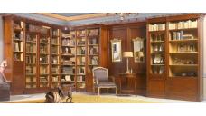 Изображение 'Библиотека Oriente A6 / AMCLASSIC'