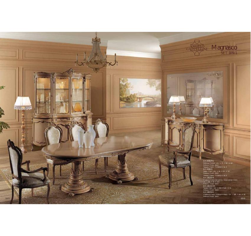 Гостиная Magnasco композиция 1 / Angelo Cappellini