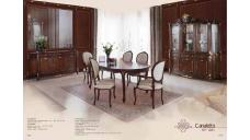Изображение 'Гостиная Canaletto композиция 2 / Angelo Cappellini'