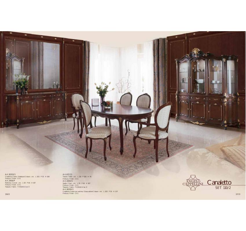 Гостиная Canaletto композиция 2 / Angelo Cappellini