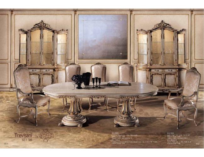 Гостиная Trevisani композиция 1 / Angelo Cappellini