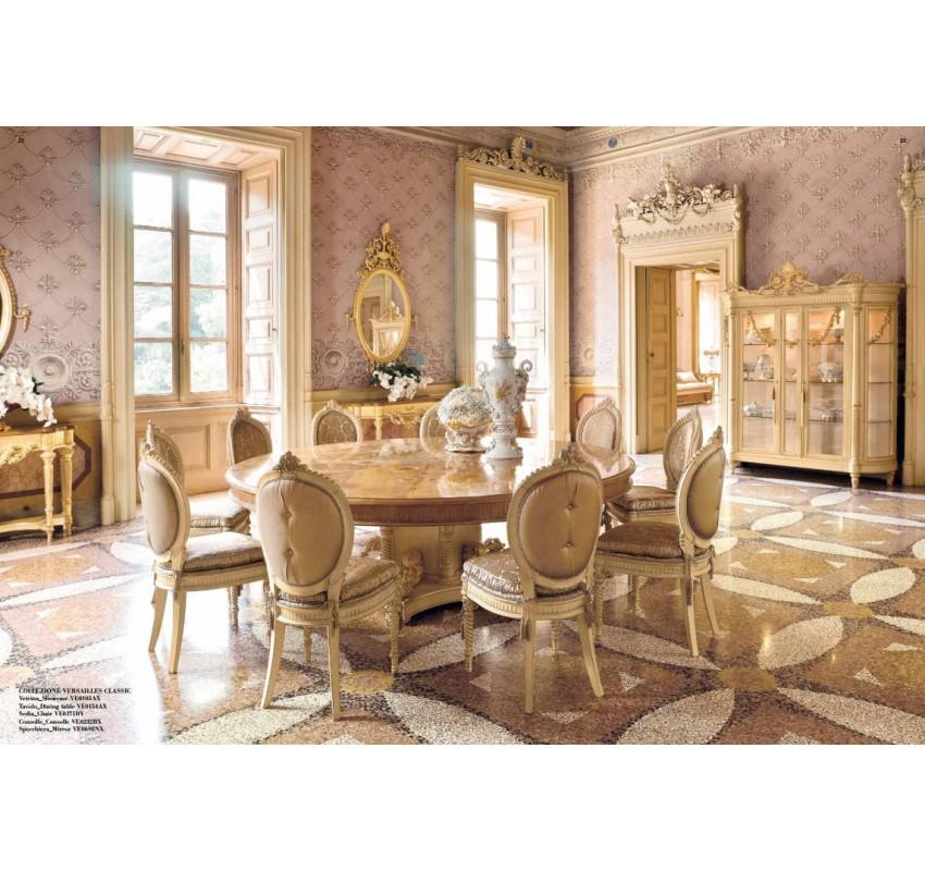 Гостиная Versailles / Belcor композиция 3