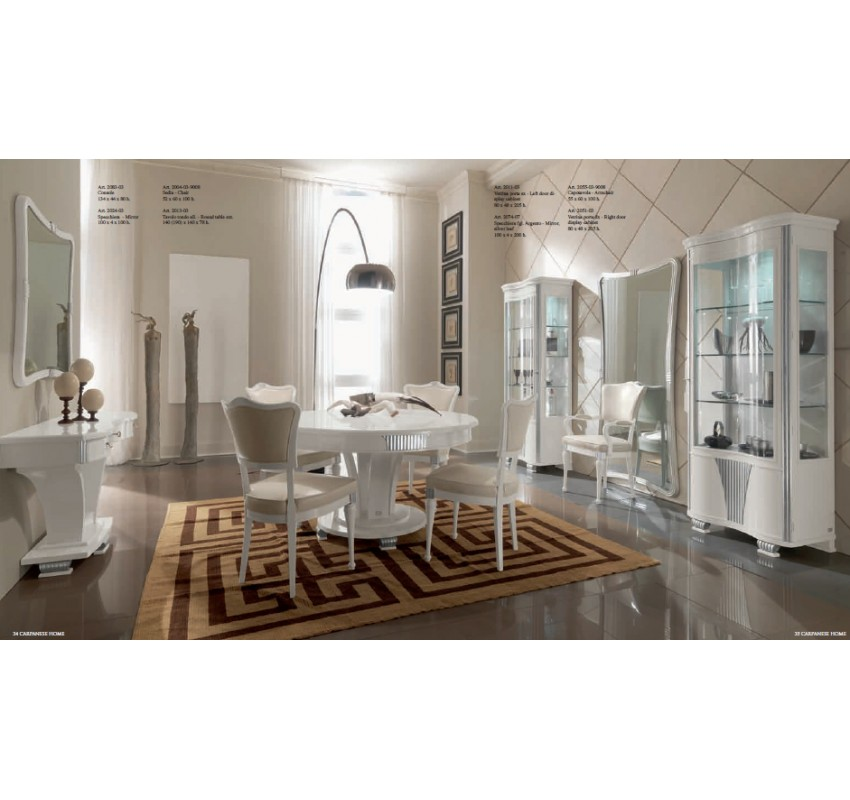 Гостиная Firenze композиция 4 / Carpanese Home