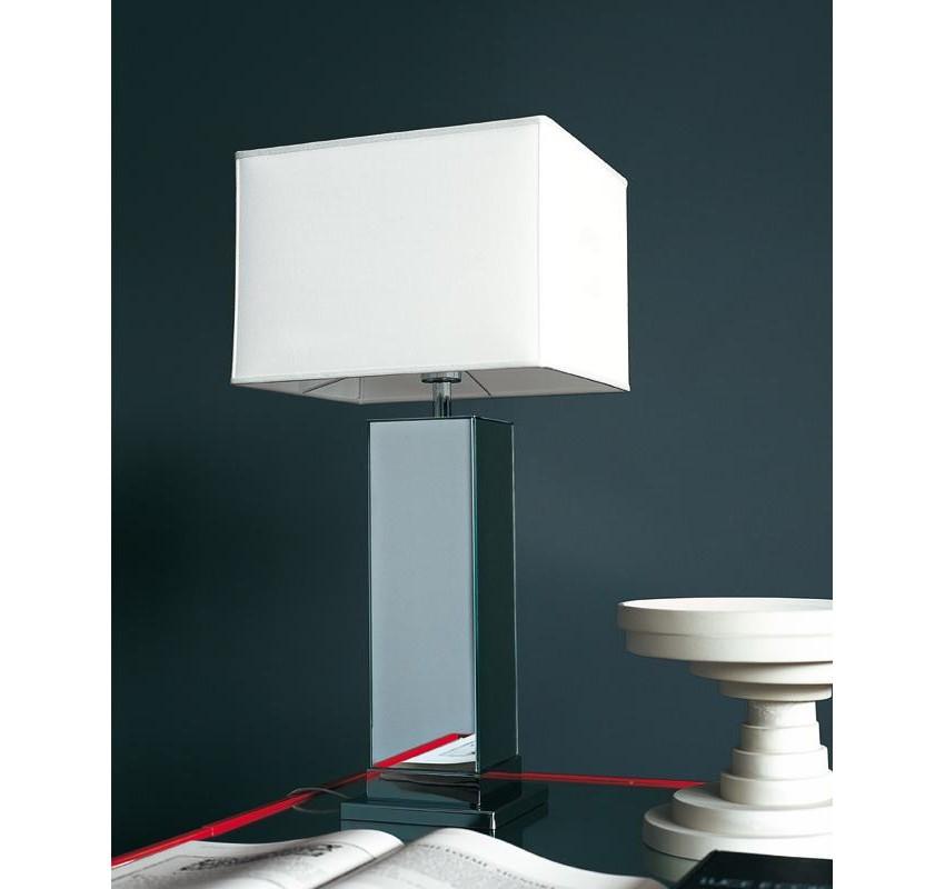 Настольная лампа Elettra / Casamilano