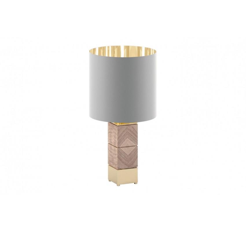 Настольная лампа Biblo / Smania