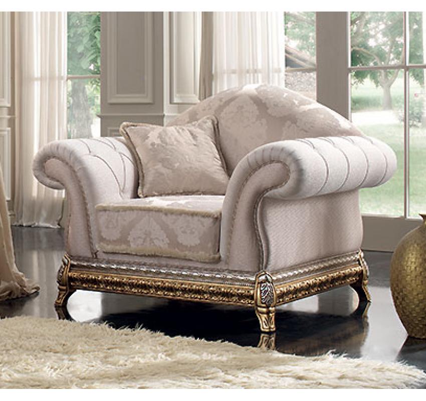 Кресло Emily / Altavilla