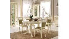 Изображение 'Стол 71ВО56 Palazzo Ducale Laccato/ Prama '