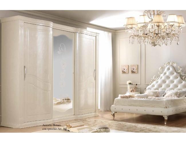 Спальня VIVALDI/ Gotha