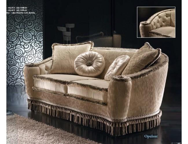Диван Opulent / Bedding Atelier