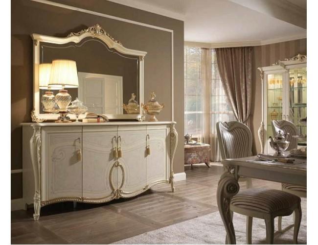 Гостиная Tiziano 1/ Arredo Classic