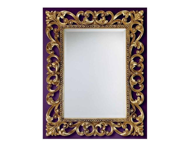 Зеркало FP1241