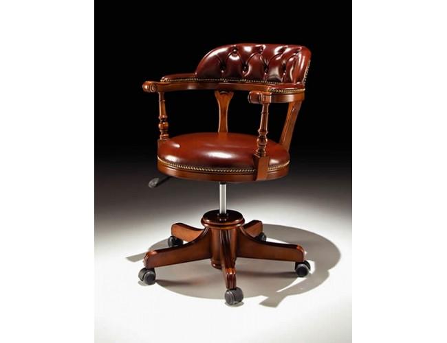 Кресло 1480V2/А/ Bakokko